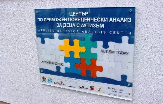 Винербергер ЕООД