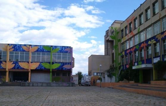 www.narisuvai.bg