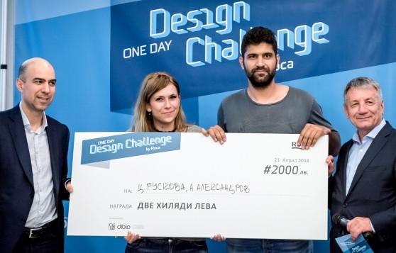 www.onedaydesignchallenge.net