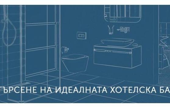 www.thebathroom.bg