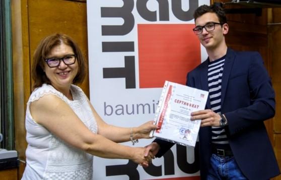 www.baumit.bg