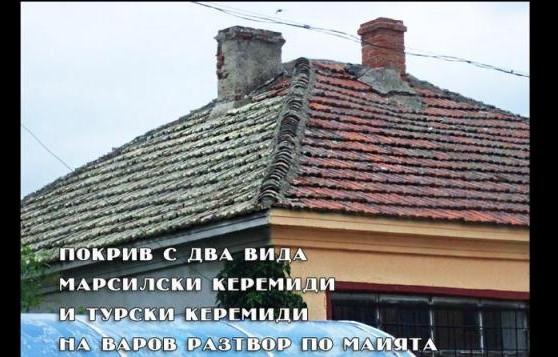 Владимир Ставрев Бул Дах ЕООД