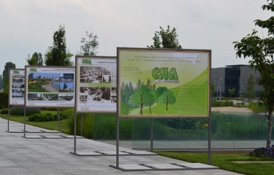 Съюз на ландшафтните архитекти в Българияь