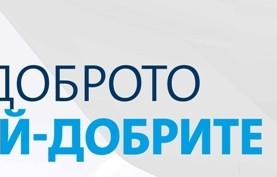 Грундфос България ЕООД