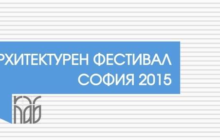 www.kab-sofia.bg